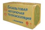 Базалит  ПТ-150