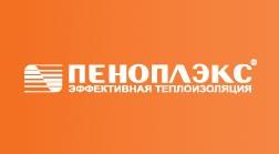 Пеноплэкс 45С