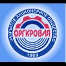 Стеклофлекс П-3,5