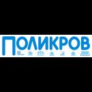 Поликров АР